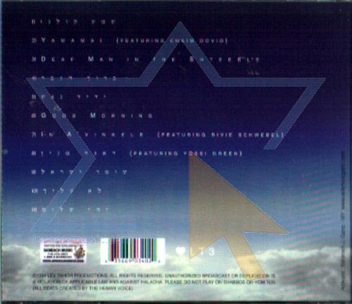 Lev Tahor 3 by Various