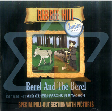 Berel and the Berel by Rebbee Hill