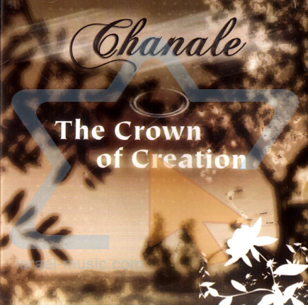 The Crown of Creation by Chanale