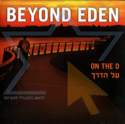 On the D by Beyond Eden