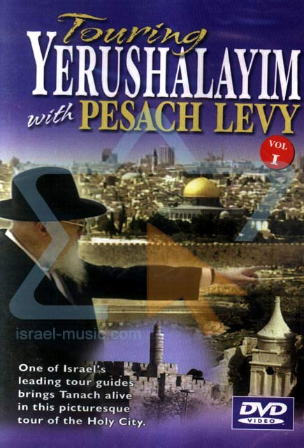 Touring Yerushalayim Volume 1 by Pesach Levy