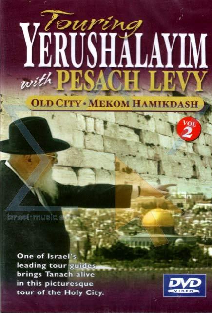 Touring Yerushalayim Volume 2 - Pesach Levy