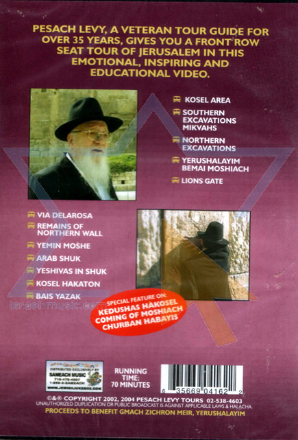 Touring Yerushalayim Volume 2 by Pesach Levy