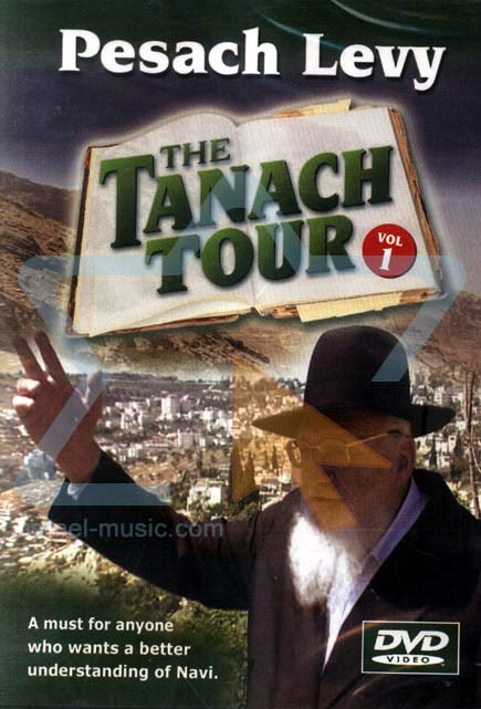 The Tanach Tour Vol. 1 - Pesach Levy