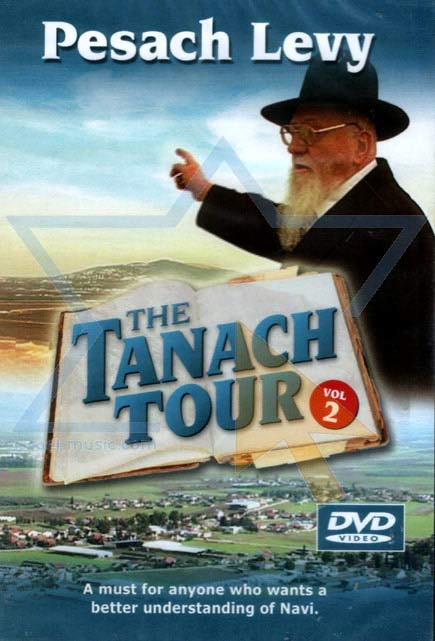 The Tanach Tour Vol. 2 - Pesach Levy