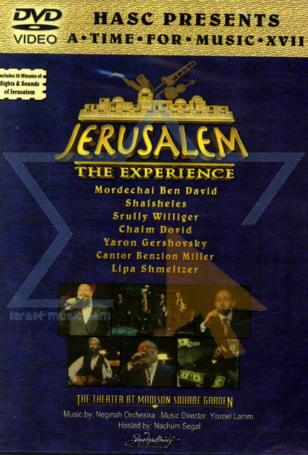 HASC - Jerusalem the Experience - Various