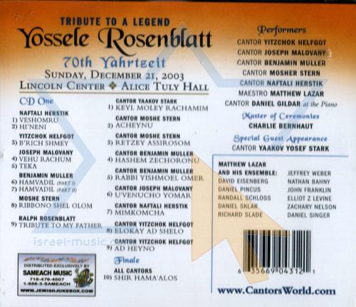 Shirei Yosef - The Songs of Yossele Rosenblatt by Various