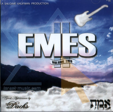Emes Volume 2 by Emes