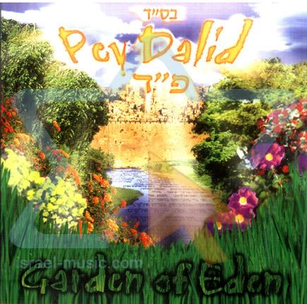 Garden of Eden by Pey Dalid