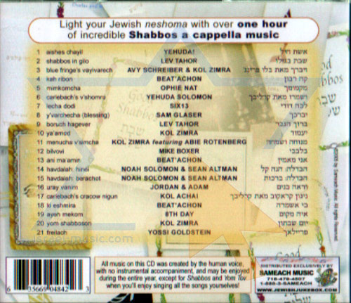 A Cappella Treasury Shabbos by Various
