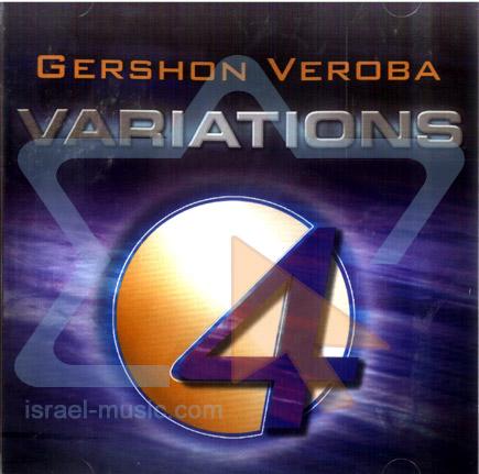 Variations 4 by Gershon Veroba