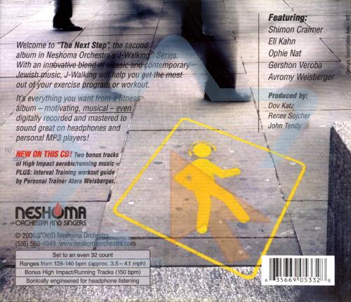 J-Walking - The Next Step by Neshoma Orchestra