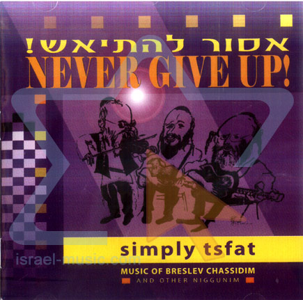 Never Give Up by Simply Tsfat