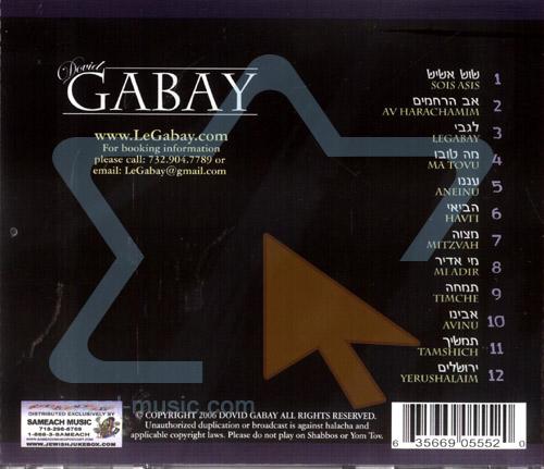Legabey by David Gabay