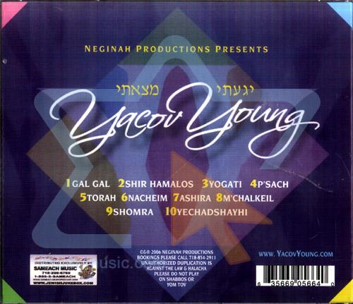 Yogati Par Yacov Young