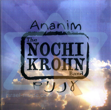 Ananim by The Nochi Krohn Band