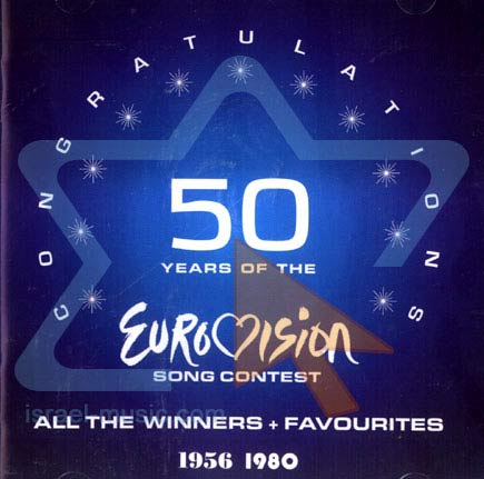 50 Years of the Eurovision Song Contest 1956-1980 Von Various