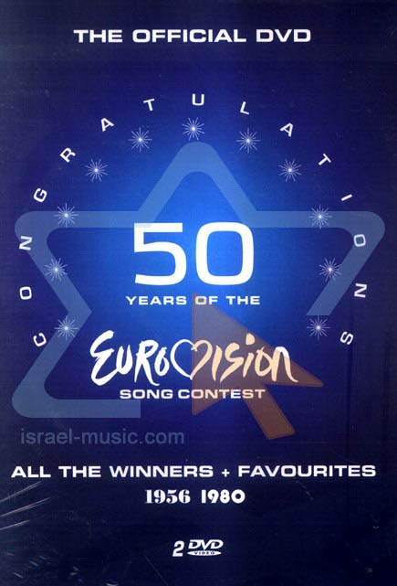50 Years of the Eurovision Song Contest 1956-1980 - Various