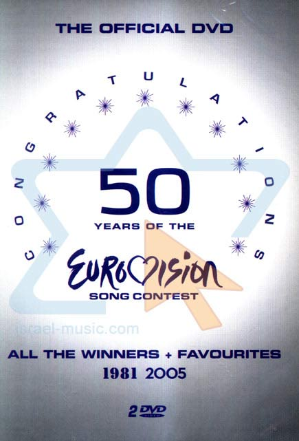 50 Years of the Eurovision Song Contest 1981-2005 - Various