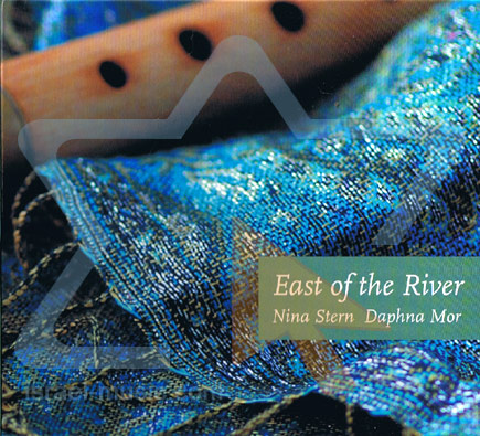 East of the River by Nina Stern & Daphna Mor