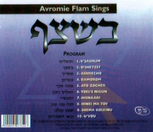 Beshetzef by Avrumi Flam