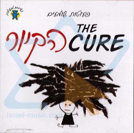 Babies Go The Cure Par Sweet Little Band