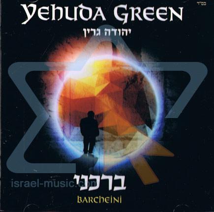 Barcheini by Yehuda Green