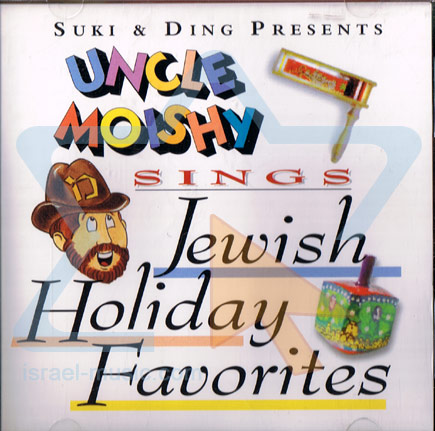 Uncle Moishy Sings Jewish Holiday Favorites by Uncle Moishy