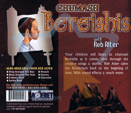Chumash Bereishis by Rebbe Alter