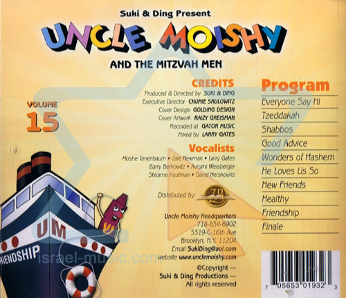 Uncle Moishy and the Mitzvah Men Vol. 15 - Friendship by Uncle Moishy