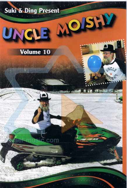 Uncle Moishy - Vol.10 - Uncle Moishy