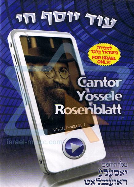 Od Yossef Chai Vol. 1 Par Cantor Yossele Rosenblatt