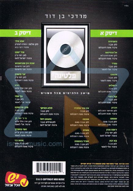 Platinum - Mordechai Ben David