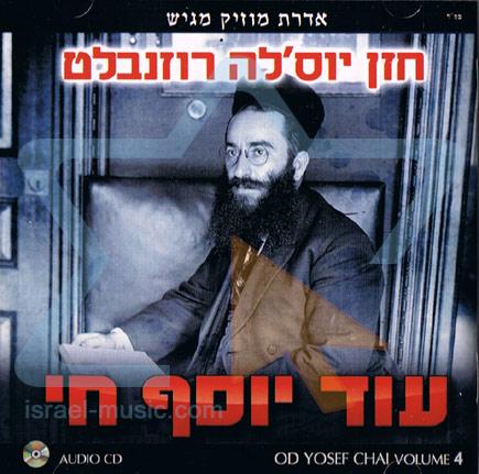 Od Yosef Chai Vol. 4 Par Cantor Yossele Rosenblatt