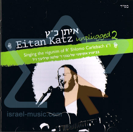 Unplugged 2 by Eitan Katz