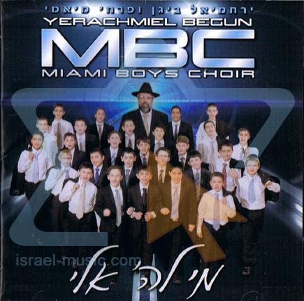 Mi la'shem Elay - Yerachmiel Begun and the Miami Boys Choir