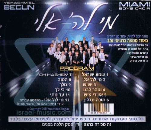 Mi la'shem Elay by Yerachmiel Begun and the Miami Boys Choir