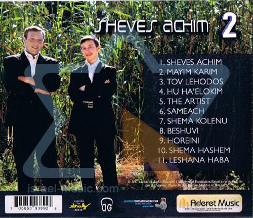 Sheves Achim 2 by Shimon & Moshe Bell
