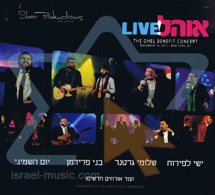 Ohel Live! Por Various