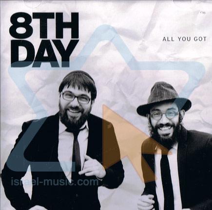 All You Got Par 8th Day