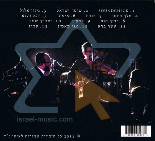 Live in Jerusalem by Eitan Katz