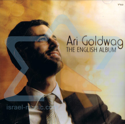 The English Album Por Ari Goldwag