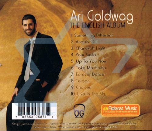 The English Album by Ari Goldwag