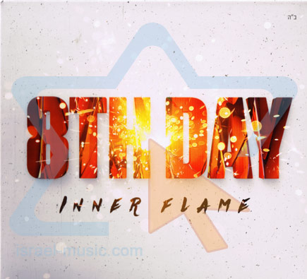 Inner Flame by 8th Day
