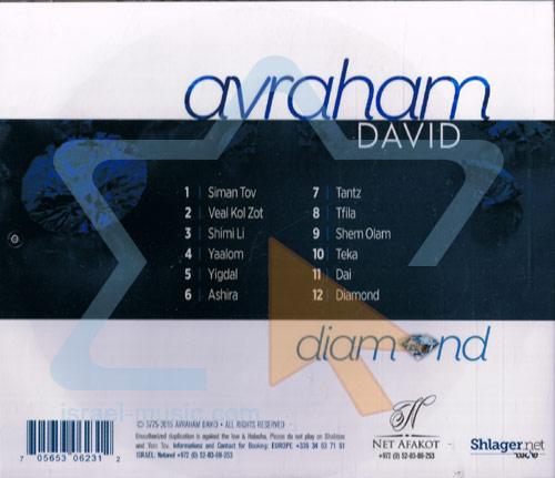 Diamond by Avraham David