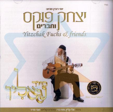 Miyad Nigalin by Yitzchak Fuchs