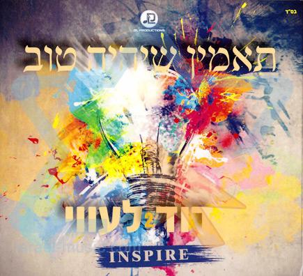 Inspire Por Dovid Lowy