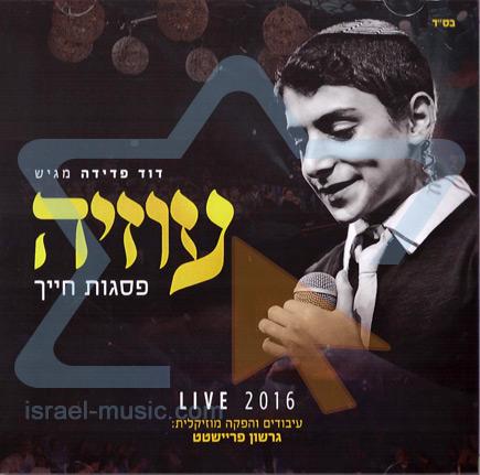 Top of Your Life - Live 2016 Par Uzia Tzadok