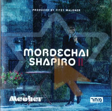 Machar Por Mordechai Shapiro