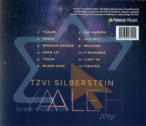 יעלה - צבי זילברשטיין